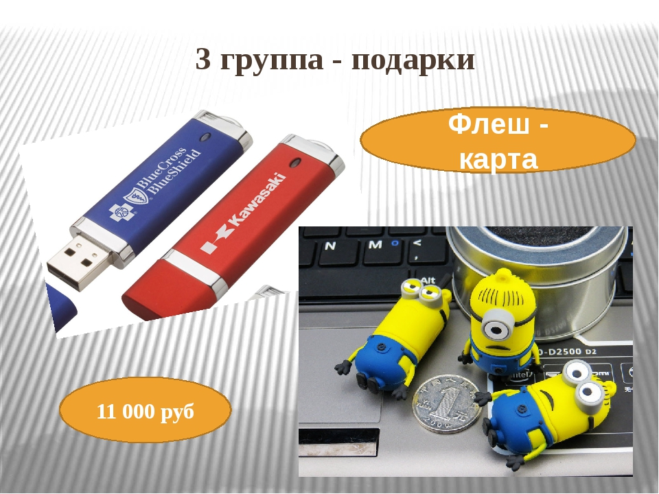 Giftum.ru - Магазин умных подарков   Гаджеты, игрушки ...