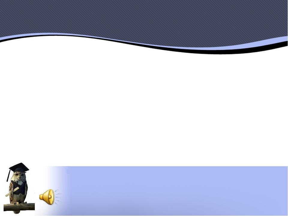 Топқа бөліну (түстерді таңдау жасыл,көк,сары) 1-топ –Экватор 2-топ-Орбита 3-...