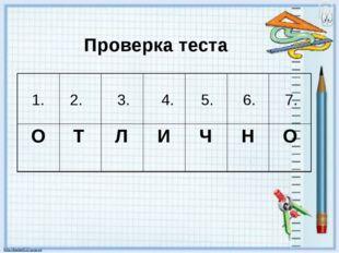 д/з: Придумайте интересную задачу на тему «Пропорции», решите её и оформите к