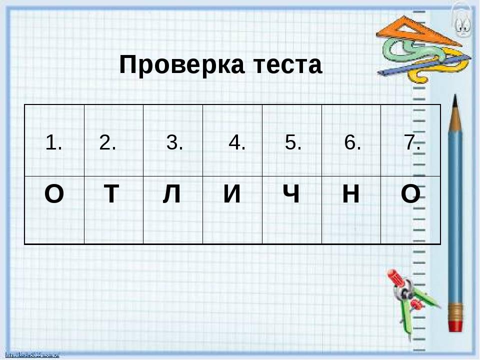д/з: Придумайте интересную задачу на тему «Пропорции», решите её и оформите к...