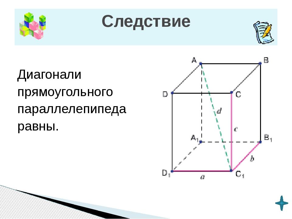 п. 24, № 187(б), № 190( а, б), № 192. Домашнее задание
