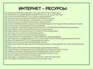 http://www.thg.ru/technews/images/oklick_535_xsw_hohloma-051011.jpg мышка ht