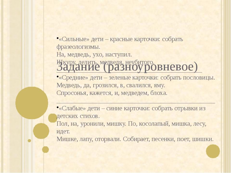 Рефлексия Каждый ученик на полях тетради ставит один из знаков: «Все понял» «...