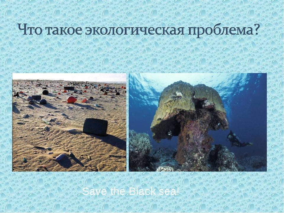 Save the Black sea!