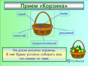 Мой университет- www.edu-reforma.ru