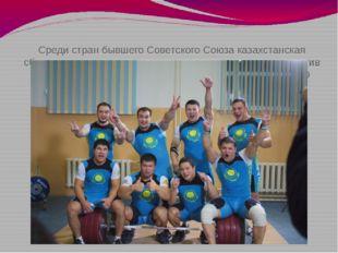 Среди стран бывшего Советского Союза казахстанская сборная заняла третье мест