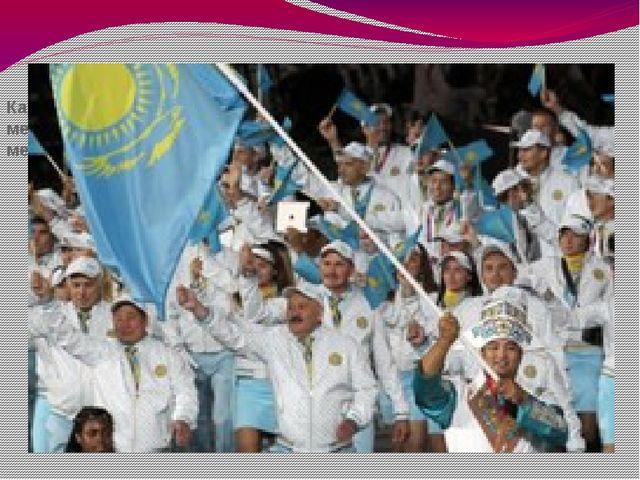 Казахстан завершил Олимпийские игры в Рио-де-Жанейро на 22-м месте в медальн...