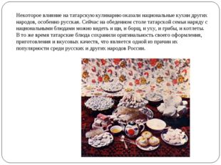 Некоторое влияние на татарскую кулинарию оказали национальные кухни других на