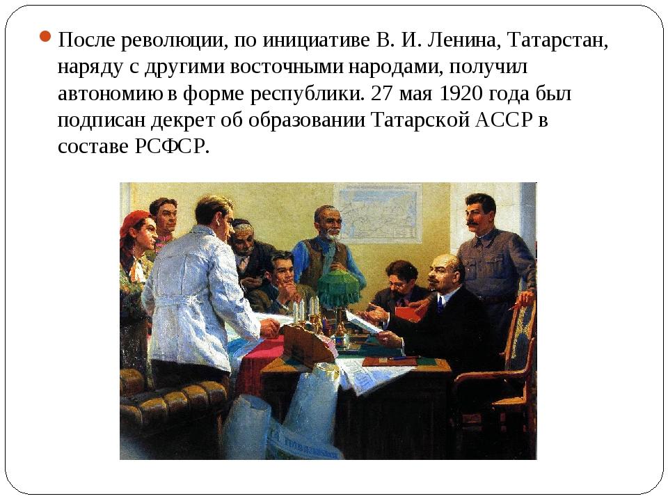 После революции, по инициативе В. И. Ленина, Татарстан, наряду с другими вост...