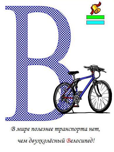 hello_html_m22a1a237.jpg