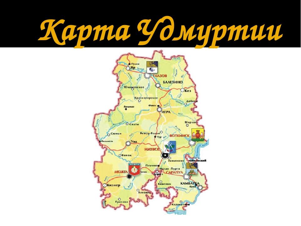 Карта Удмуртии