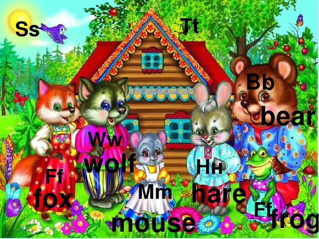 Bb Нн Ff Mm Ww Ff Ss Tt bear frog hare mouse wolf fox