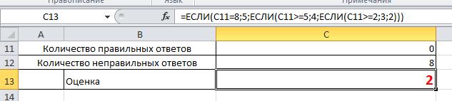 hello_html_ec9e1ab.png