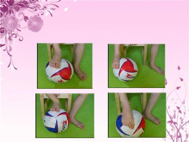 Упражнение №8. 8.1. Исходное положение: сидя, одна стопа опирается на пол, в...
