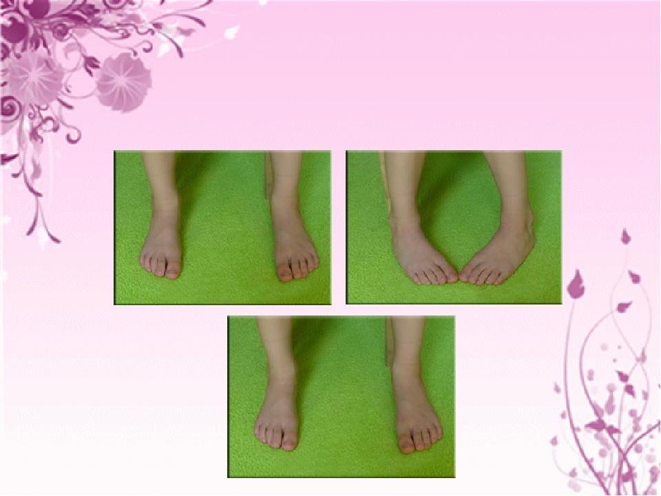 Упражнение №4. 4.1. Исходное положение: сидя, голени вертикально, стопы пара...