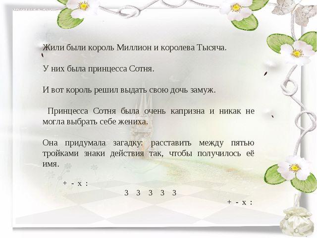 Выполнил: Виноградов Владислав, ученик 5 г класса МОУ СОШ № 15. 2010 год. Жил...