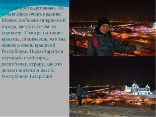 С Кремля открывается шикарный вид на реку Волгу, которая протекает мимо. По н