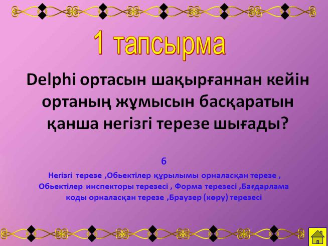 hello_html_m53f8af96.png