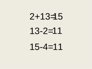 2+13= 13-2= 15-4= 11 11 15