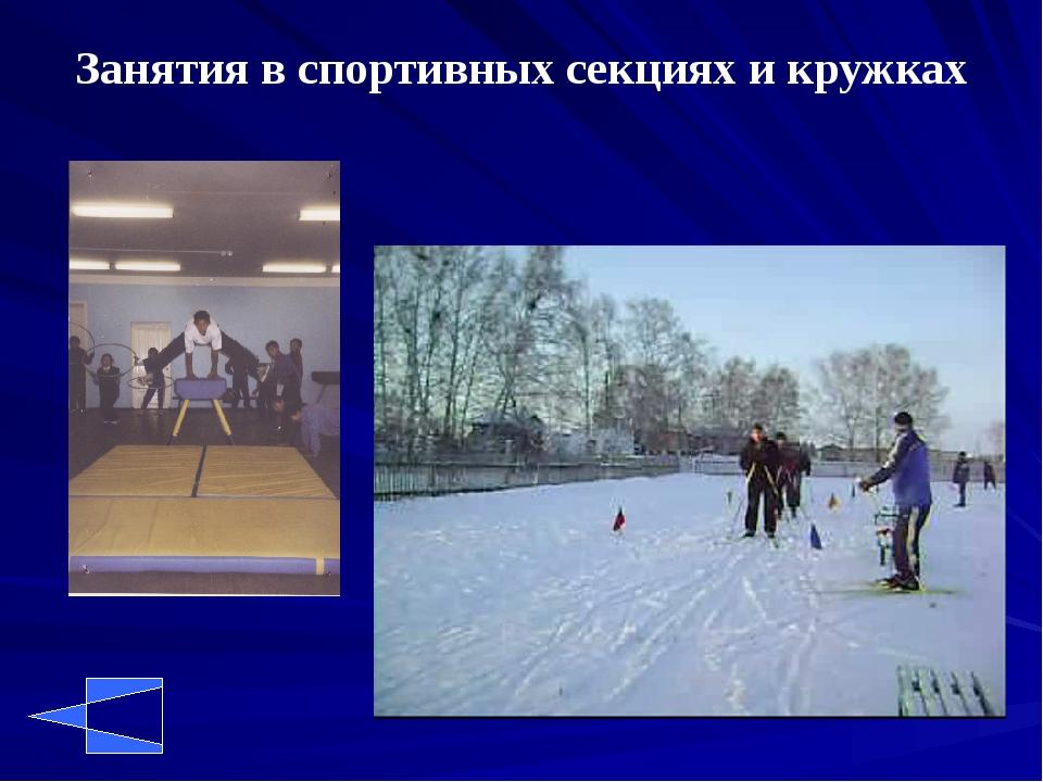 Учащиеся школы участвуют во всех районных спортивных соревнованиях и занимают...
