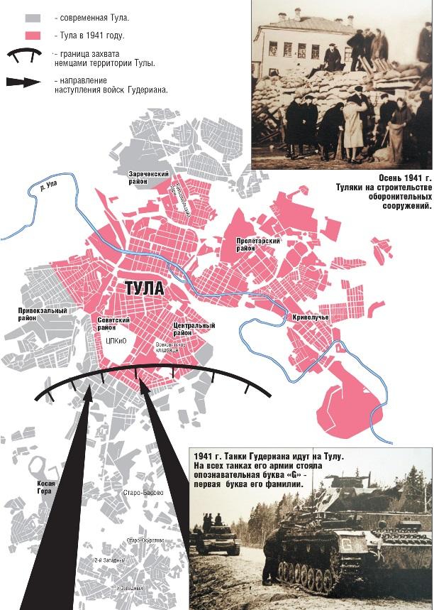 Карта памятников вов в тульской области