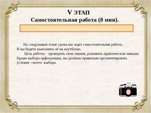 Задачи: Образовательные: обобщить полученные знания о причастии на данном эт