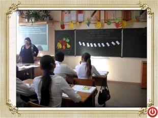 Открытый урок по русскому язык представлял собой ролевую игру, учащимся пред