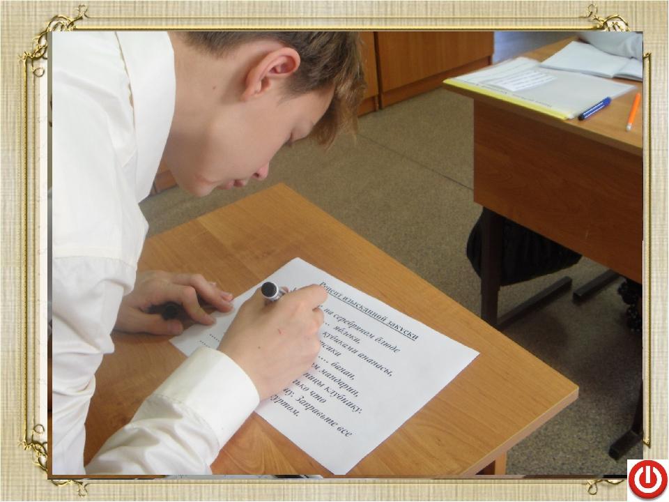 Все виды работ оцениваются отдельно (и не только учителем, но и самими учащи...