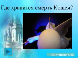 Мешочек счастья Кислицына О.В.