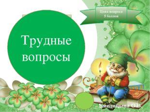 сказки , самый большой сказочный портал рунетаhttp://www.ru-skazki.ru/subject