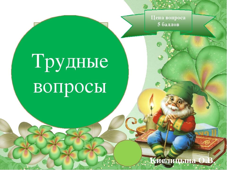 сказки , самый большой сказочный портал рунетаhttp://www.ru-skazki.ru/subject...