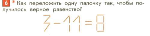 hello_html_m2bcb9638.jpg