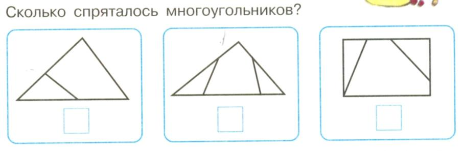 hello_html_m78082941.jpg