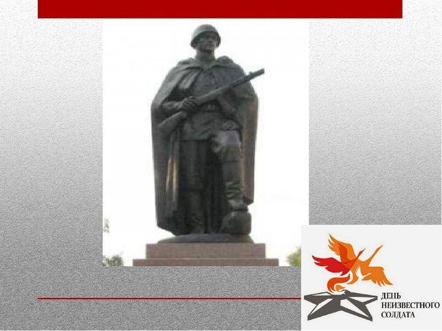 г.Новокузнецк