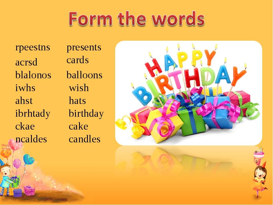 rpeestns presents acrsd cards blalonos balloons iwhs wish ahst hats ibrhtady...