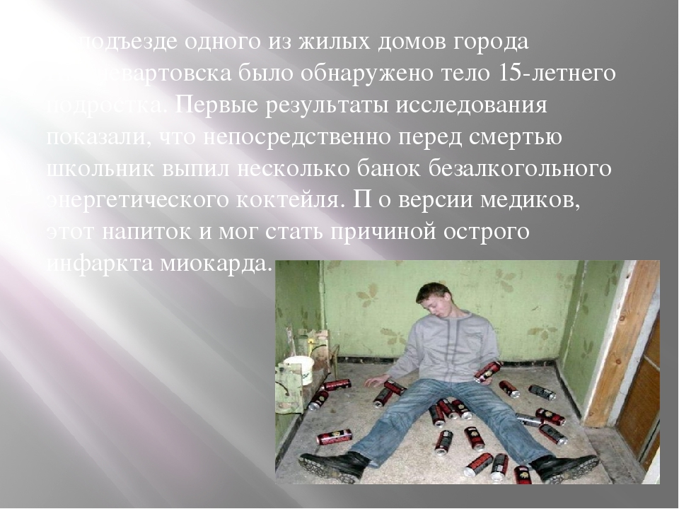 -В подъезде одного из жилых домов города Нижневартовска было обнаружено тело...