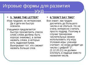 """Игровые формы для развития УУД 5. """"NAME THE LETTER"""" Игра трудная, но интересн"""