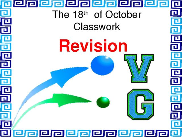 The 18th of October Classwork Revision