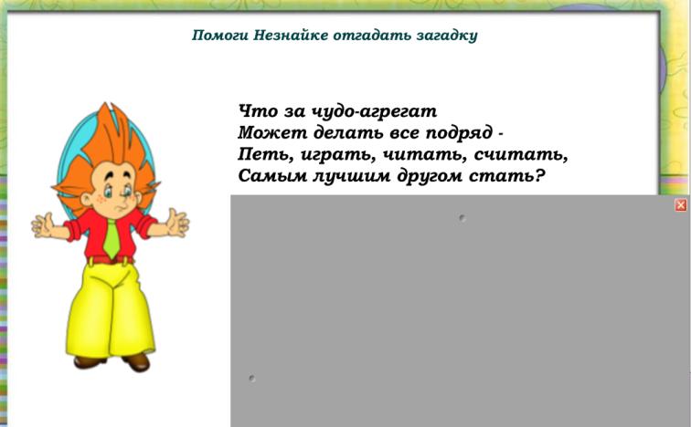 hello_html_23bf804e.png