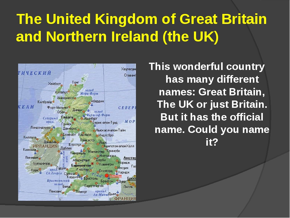 The United Kingdom of Great Britain and Northern Ireland (the UK) This wonde...