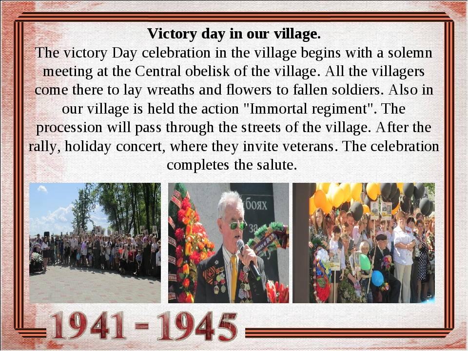 Victory day in our village. The victory Day celebration in the village begin...