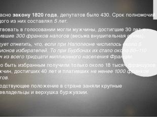 Согласно закону 1820 года, депутатов было 430. Срок полномочий каждого из них