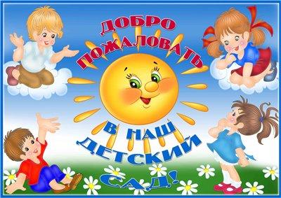 hello_html_m61a6af38.jpg