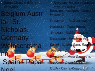 Santa Claus in different countries Дедушка Мороз в разных странах мира Belgiu