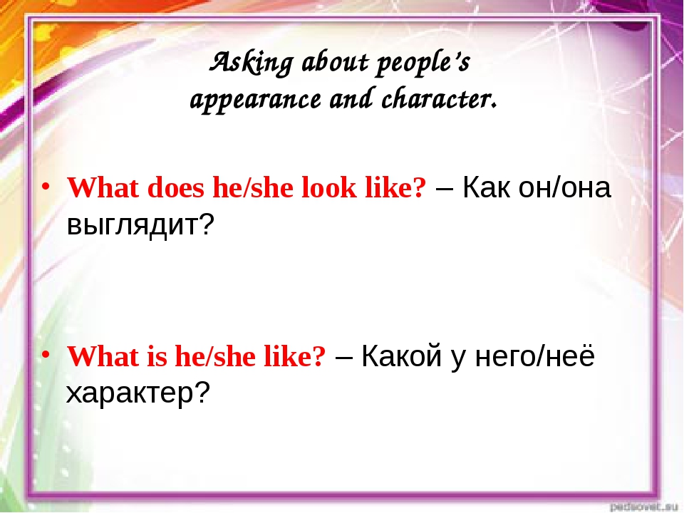 Asking about people's appearance and character. What does he/she look like? –...