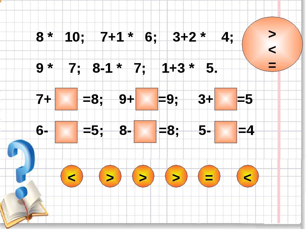 8 * 10; 7+1 * 6; 3+2 * 4; 9 * 7; 8-1 * 7; 1+3 * 5. 7+ 1 =8; 9+ 0 =9; 3+ 2 =5...