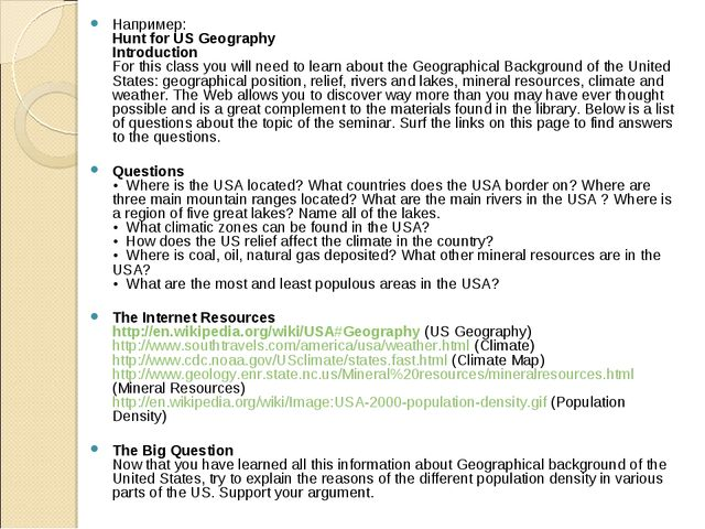 Например: Hunt for US Geography Introduction For this class you will need to...