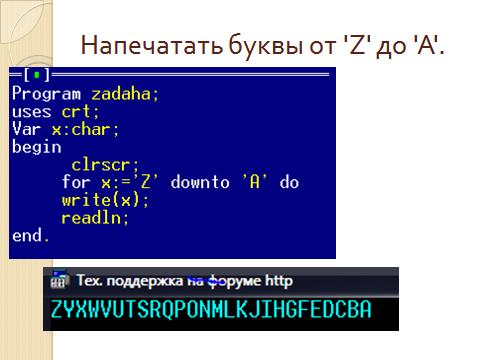 hello_html_624cf7bc.png