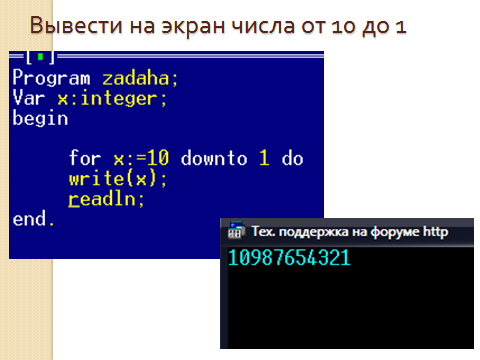 hello_html_m44a8d8b.png