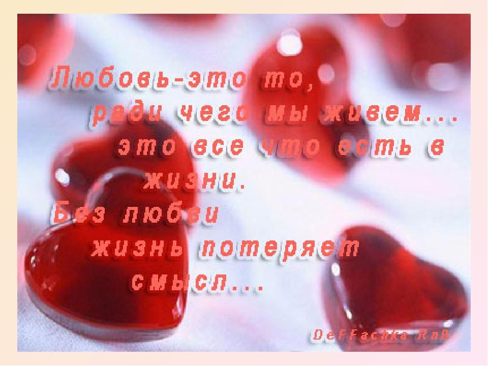 https://ds03.infourok.ru/uploads/ex/0496/00011605-7d0f3301/img11.jpg